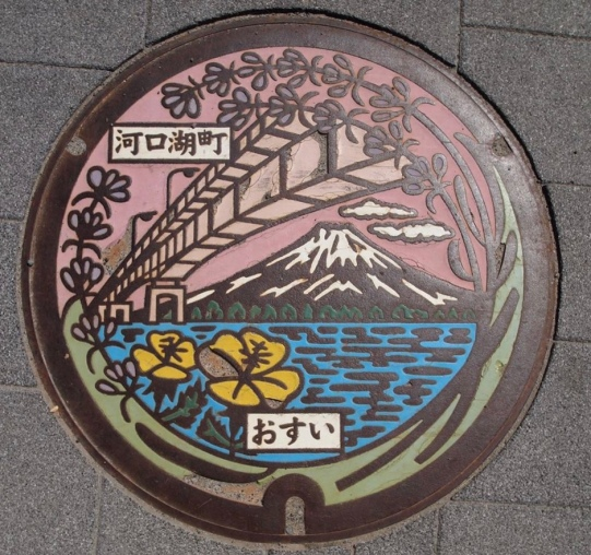 Manhole cover, Kawaguchi, Japan