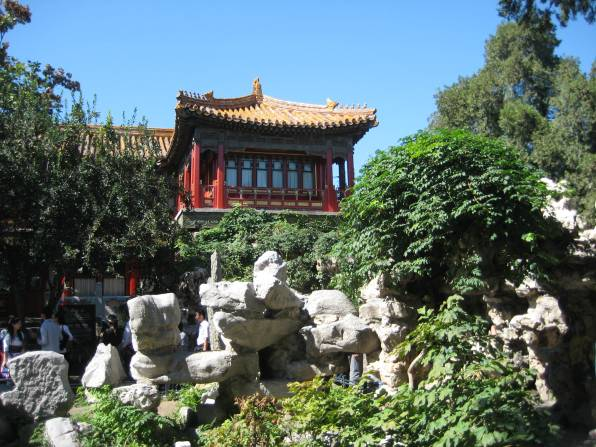 the Imperial Gardens and a pavilion