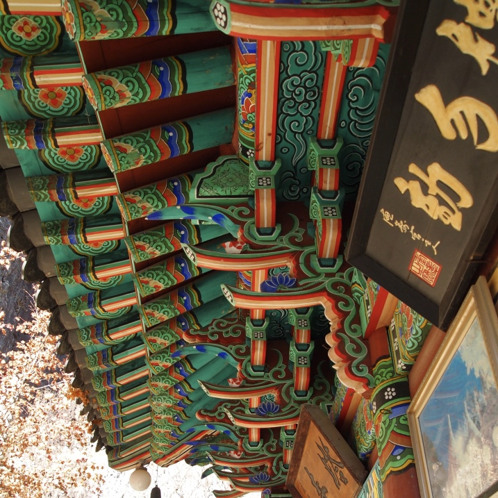 Buddhist temple in South Korea