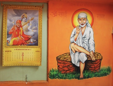 the guru's abode