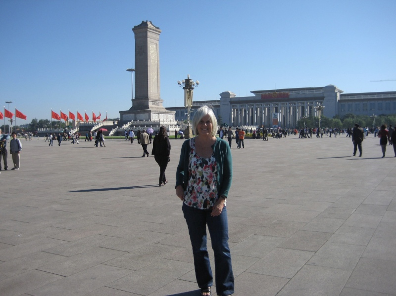 me at Tiananmen Square