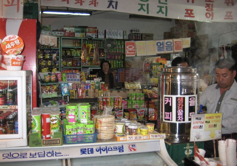 inside the seobu bus terminal in daegu