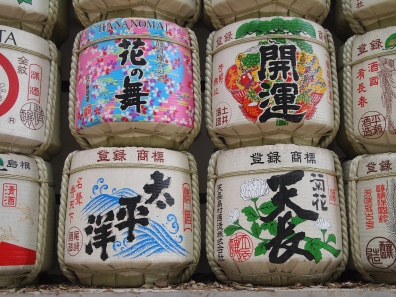 sake barrels at Meiji Shrine