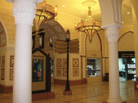 inside the Gold Souk