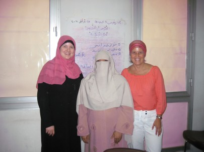 Tajweed class: Lisa, our teacher Mona, and me