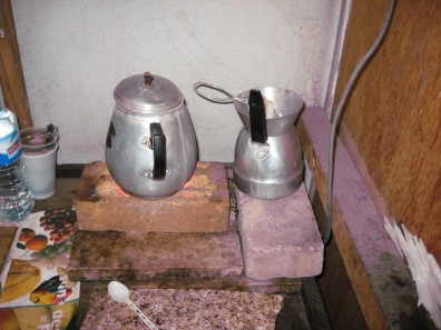 a brick stove at Al-Azhar