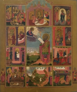 Vida de San Menas (Life of St. Menas)