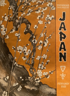 Plum Blossoms, cover of Japan magazine (Feb. 1931)