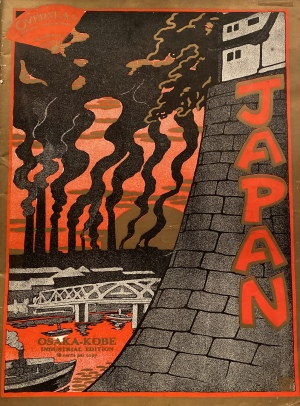 Osaka, the Industrious, cover of Japan magazine (Nov. 1925)