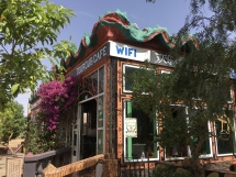 Cafe Touroug