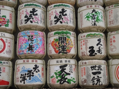 sake barrels in Japan
