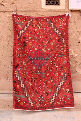 carpet cooperative at Aït Ben Haddou
