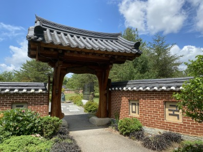 The Korean Garden