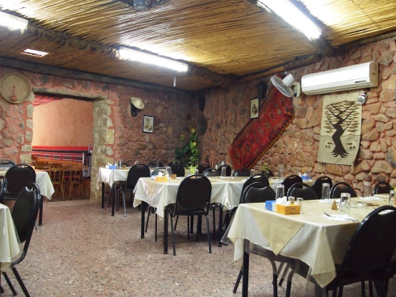 Red Cave Restaurant