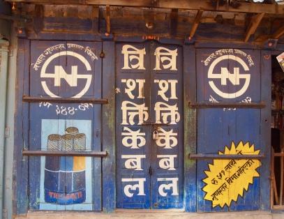 Nepali letters