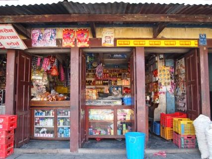 Pokhara Bazaar