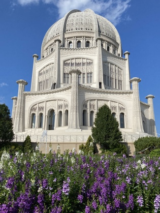 Bahá'i Temple of Worship