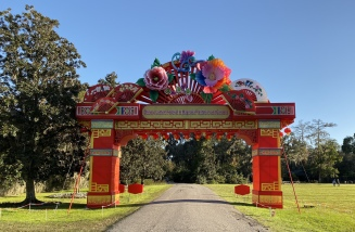 Chinese lantern arch at bridge at Magnolia Plantations & Gardens