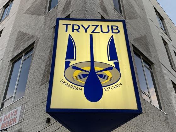 Tryzub Ukranian Kitchen
