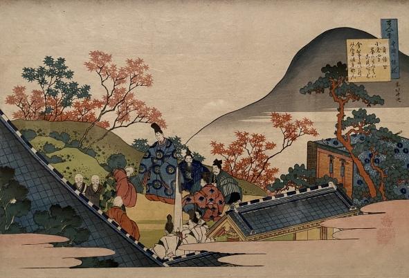 Fujiwara no Tadahira, Japan, Edo period, ca. 1834 by Hokusai