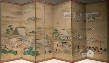 screen by Hokusai