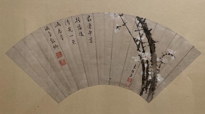Hokusai fan