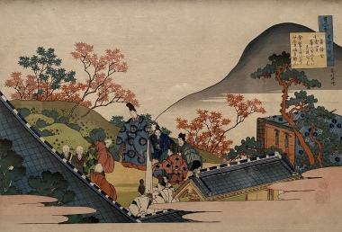 Hokusai at the Sackler